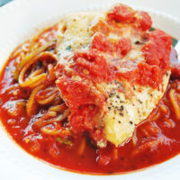 Italian chicken and pasta in a bowl