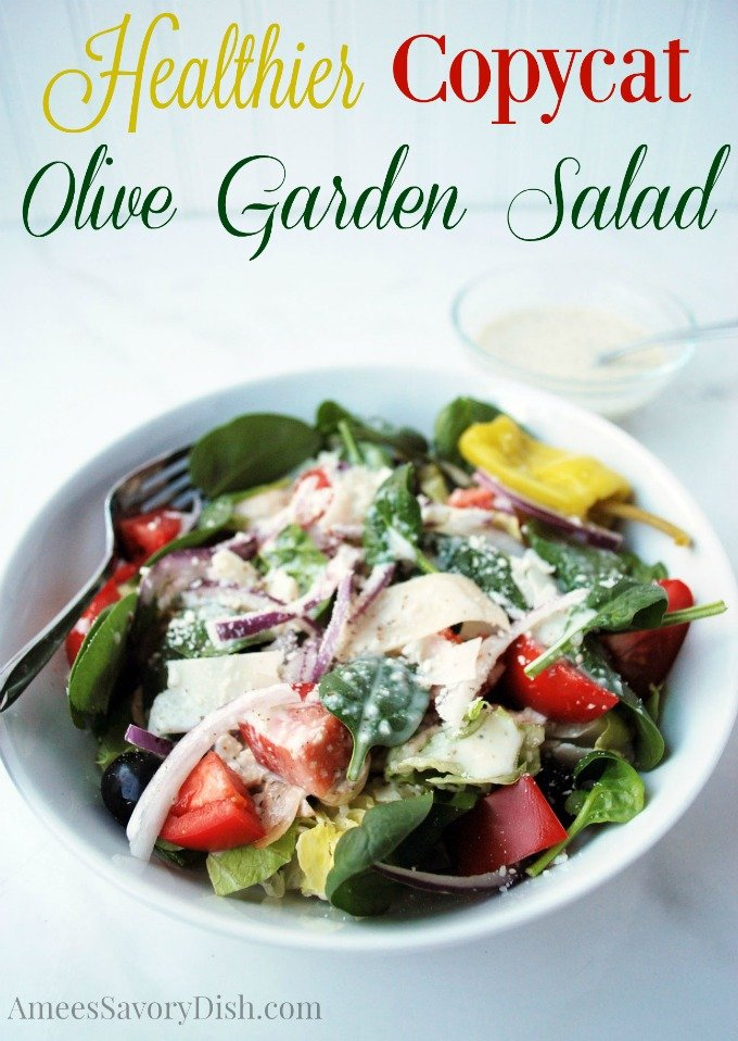 Healthier copycat olive garden salad amee 39 s savory dish for Copycat olive garden salad dressing